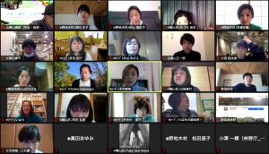 3/13成果報告会